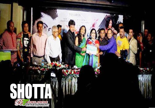 Dhallywood Bnagla Movie in 2015