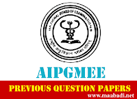 aipgmee previous question papers