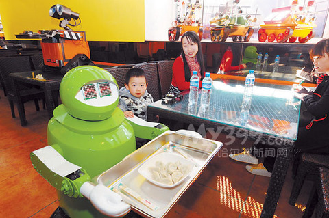 robot waiter in China