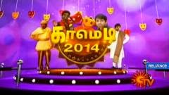 Comedy 2014 – 01-01-2015 – Sun Tv New Year 2015 Special –