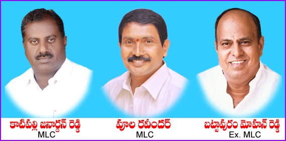 Our MLCs
