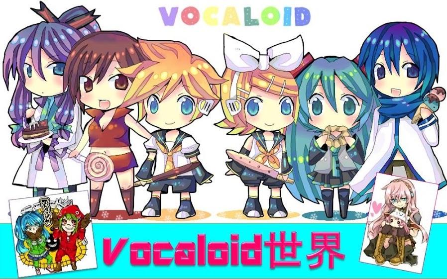 Vocaloid世界