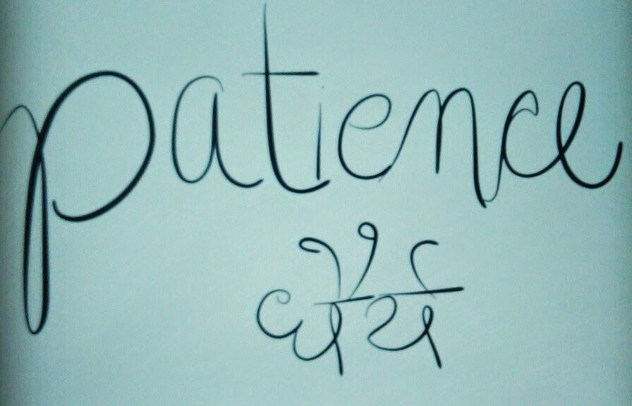A to Z Challenge | Patience