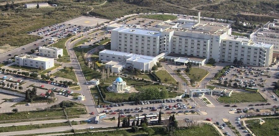 Σωματείο Εργαζομένων Πανεπιστημιακού Γενικού Νοσοκομείου Πατρών