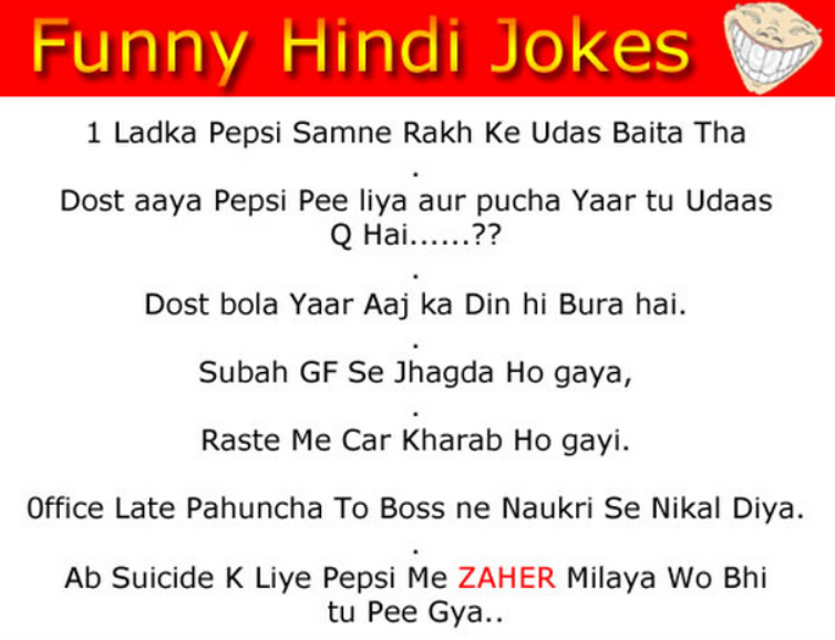 Funny Jokes in Hindi 2017 |TaazaSMS