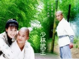 Phim Thiếu Lâm Võ Vương | Vtc6