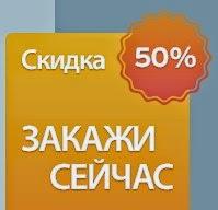 Ягоды годжи в новосибирске цена на