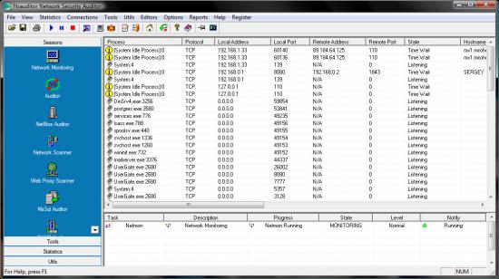 free download Nsauditor Network Security Auditor 2.7.0 - تحميل برنامج حماية الشبكات