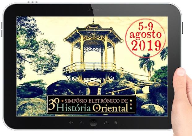3o Simpósio Eletrônico Internacional de História Oriental