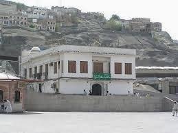Rumah kelahiran Rasullullah yang berada di sekitar Rumah Allah