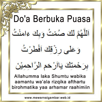 Bacaan Do'a Berbuka Puasa