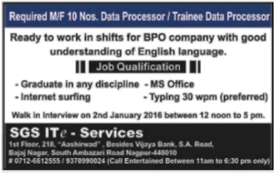 SGS IT e-Services Recruitment 2016
