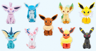 Eeveelutions Sitting Pose Plush PokeCenJP