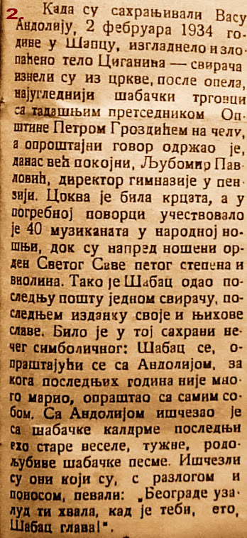 ŠABAČKI GLASNIK  maj 1937g.