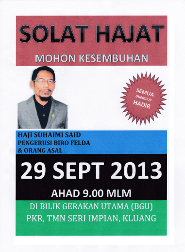 Program Solat Hajat 29 Sept 2013