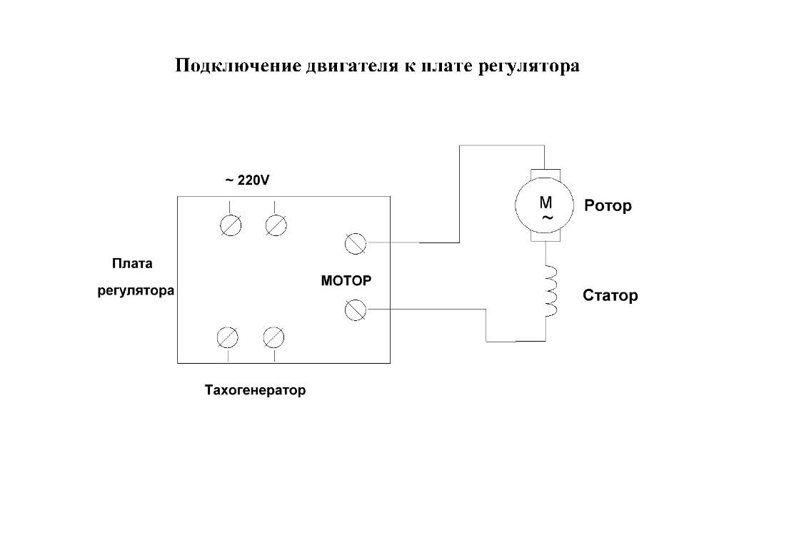 Сварочный инвертор дон схема фото 143