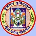 ગુજરાત યુનિવર્સીટી