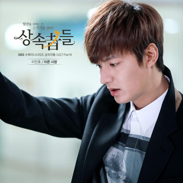 Album Foto Pertumbuhan Lee Min Ho Mulai Masa Kecil Sampai Sekarang ...