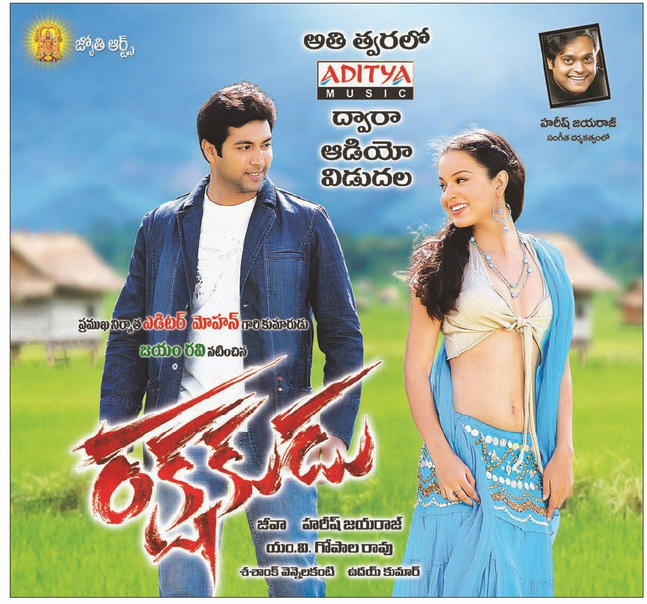 Rakshakudu 2011 Telugu Movie Watch Online