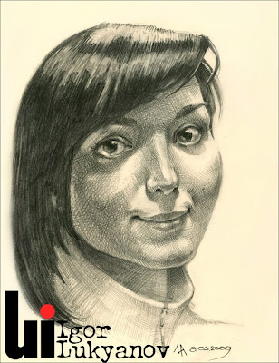 fille-ukrainienne