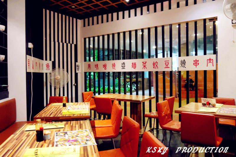 New Japanese Restaurant One Utama
