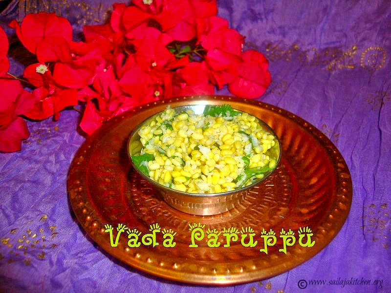 image of  Vadapappu Recipe / Vada Pappu Recipe /  Vada Paruppu Recipe /Moongh Dal Salad - Sri Rama Navami Recipe