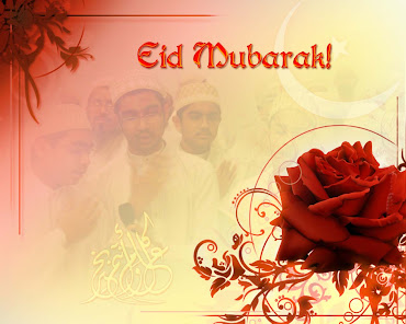 #2 Eid Wallpaper