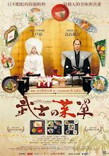 A Tale of Samurai Cooking: A True Love Story (2013)