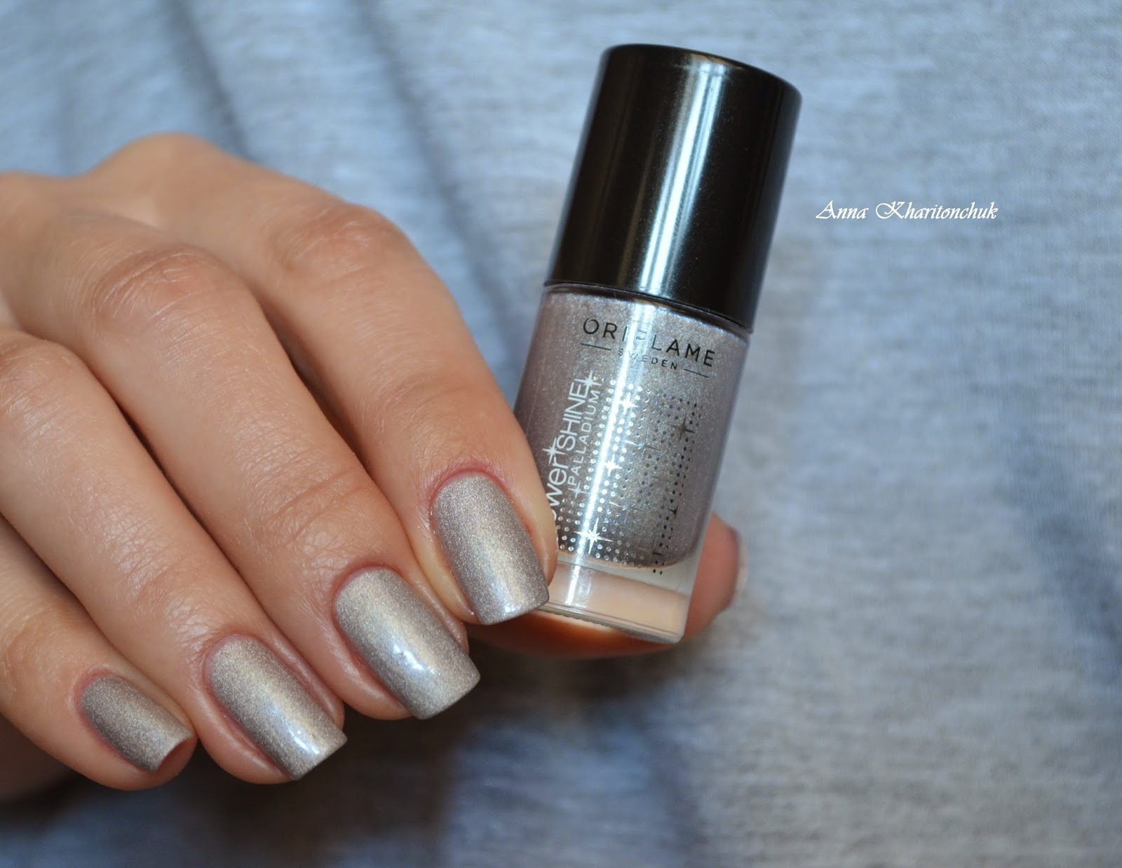 Oriflame Power Shine Palladium Reflecting Silver + стемпинг Lesly