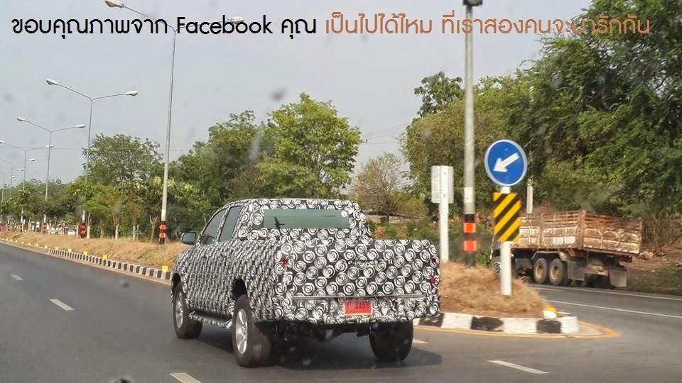 2014 Uria Tank On Chevy 2500 Hd Autos Post