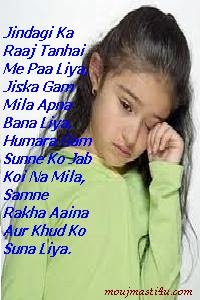 hindi love songs 2012 13 duasatu co