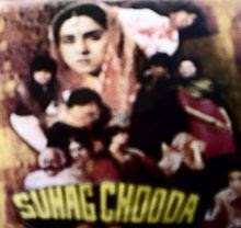 Suhag Chooda (1988 - movie_langauge) - Satish Kaul, Preeti Sapru, Mehar Mittal, Nimmi Gill, Ram Mohan, Bharat Kapoor, Uma Kha, Prem Deol, Sirpreet Brar
