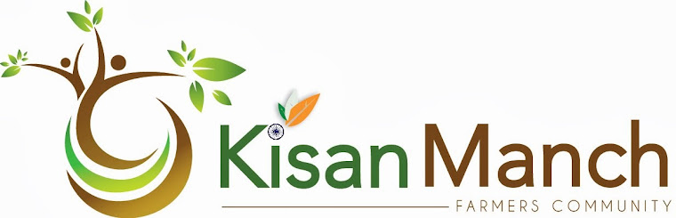 tata kisan sansar essay The entire wikipedia with video and photo galleries for each article find something interesting to watch in seconds.