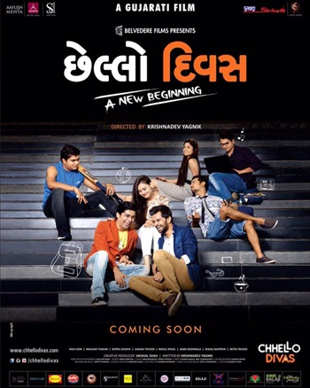 Chhello Divas 2015 Gujarati Movie 720p HDRip 1GB