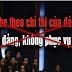 """Thân gửi """"tác giả"""" Nhật Nam trên trang Facebook Việt Tân"""