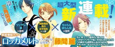 Fiance Yukiotoko Rei Touma nuevo manga