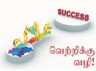 tnpsc,www.madhumathi.com,exam,gk