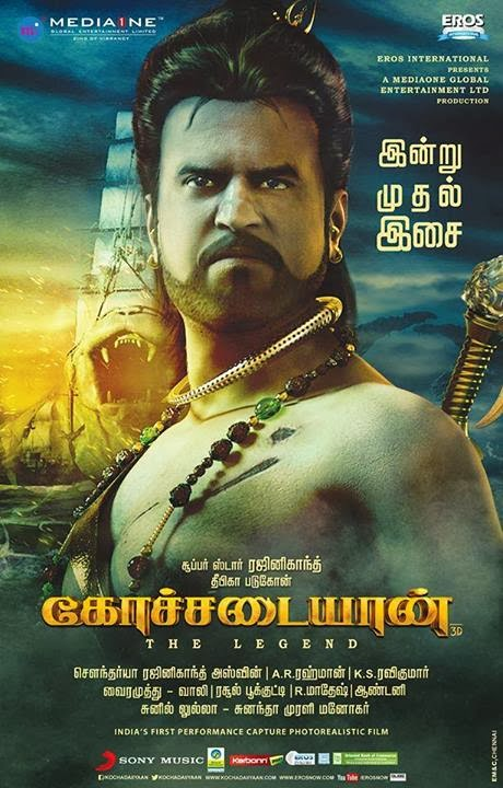 Kochadaiiyaan (2014) Full Album MP3 Official ACDRip 320Kbps VBR Vevo JukeBox Full Songs Rajini Kochadaiyan Movie Youtube HD Watch Online For Free Download