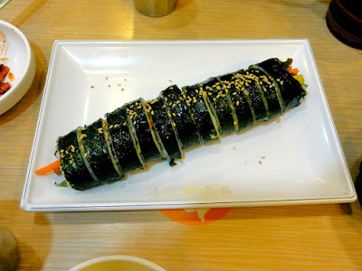 Korean Kimbap at Myeongdong Seoul