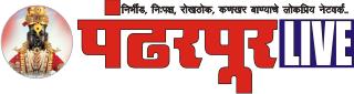 Pandharpur Live