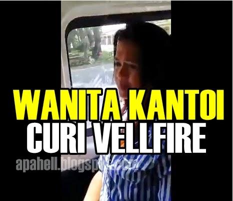 VIDEO : Perempuan Kantoi Mencuri Toyota Vellfire