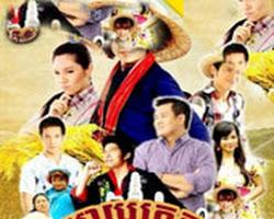 Mday Khmek Besdong Pech - 36 End - [ 36 part(s) ]