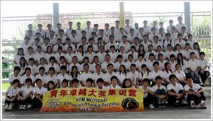 第二期青年卓越大奖集训营8月/2011