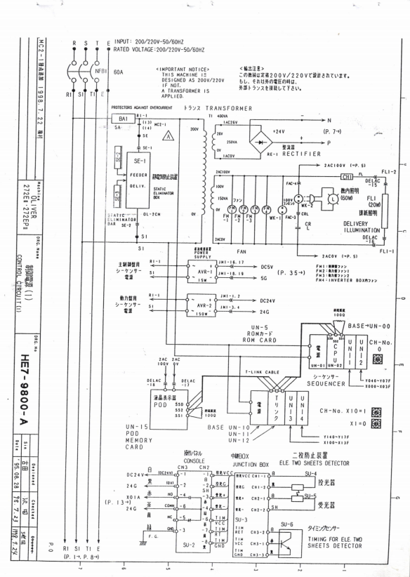 un wiring diagram - wiring diagrams image free
