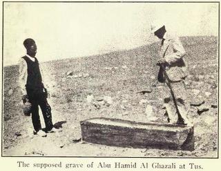 Makam Imam Al Ghazali