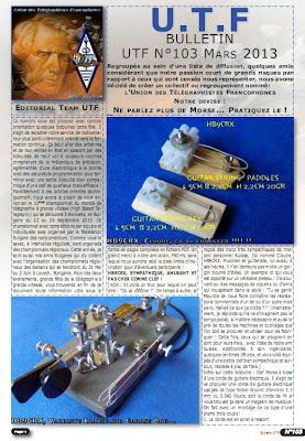 http://4.bp.blogspot.com/-hbOkJ2KuMmo/USupOvrJJNI/AAAAAAAARgk/2GDW8kT1_nI/s400/utf.jpg