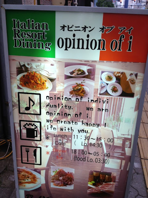 Engrish: Opinion of I