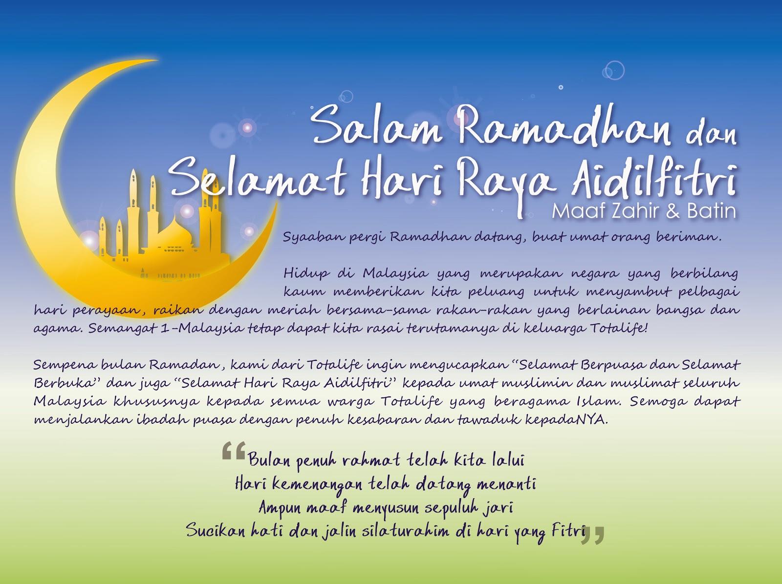 Betulkan Yang Biasa Biasakan Yang Betul Andainya Ini Ramadhan