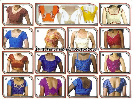 Blouse neck designs | Back