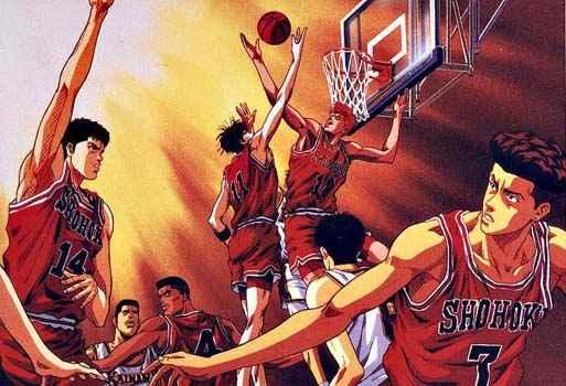 Slam Dunk manga - Wikipedia, la enciclopedia libre
